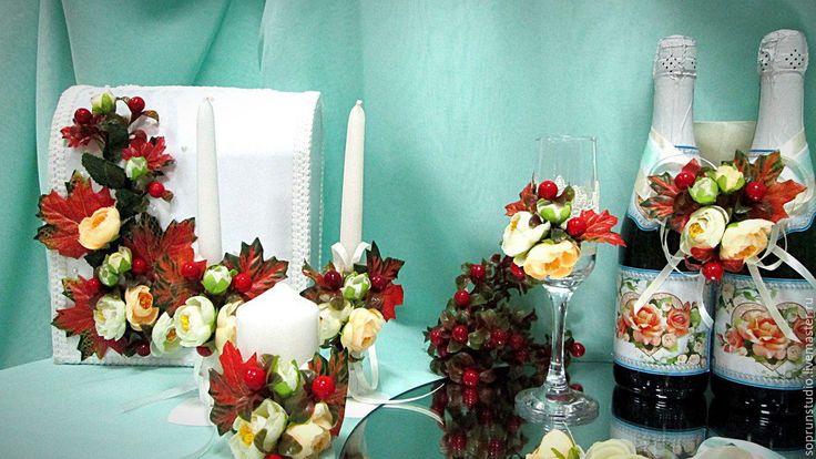 """Купить Набор аксессуаров """"Осенние ягоды"""" - комбинированный, комплект аксессуаров, свадебные бокалы, семейный очаг"""