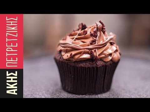 Nutella Cupcakes | Kitchen Lab by Akis Petretzikis - YouTube