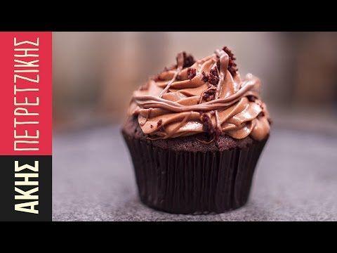 Nutella Cupcakes   Άκης Πετρετζίκης