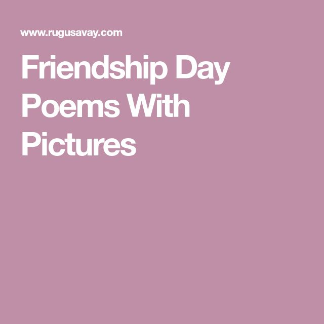 Friendship Day Poems With Pictures