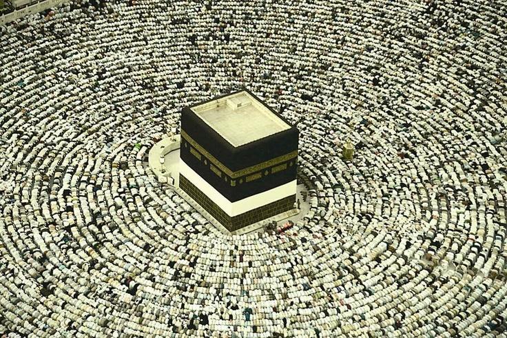 Makkah... one day, hopefully