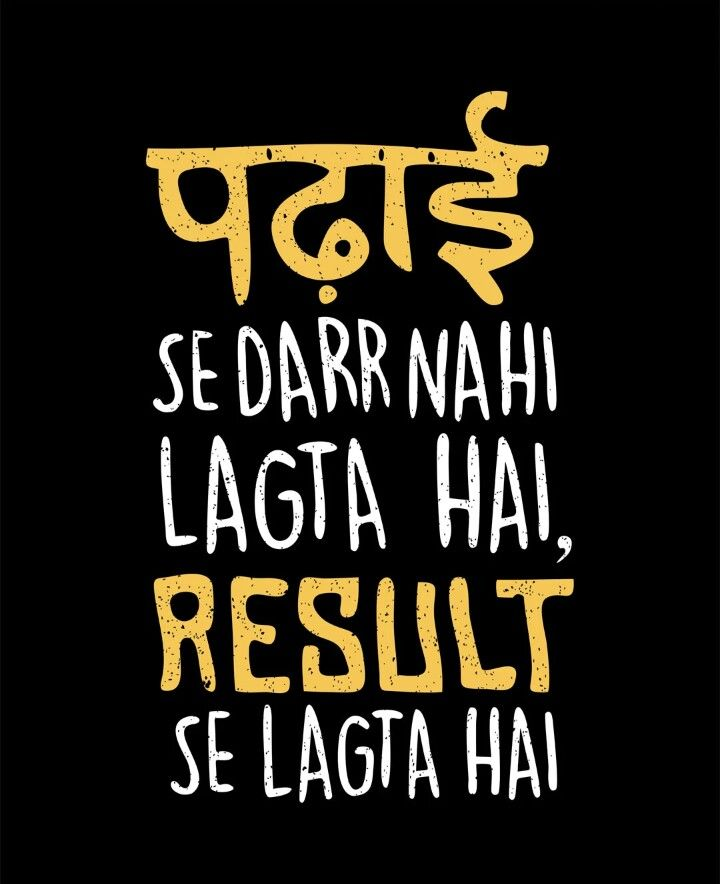 Vips Funny Quotes In Hindi Punjabi Funny Quotes Exam Quotes