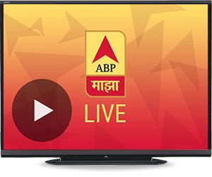 ABP Majha Live TV channel From India | Live tv, Pakistani tv dramas, Tv channels
