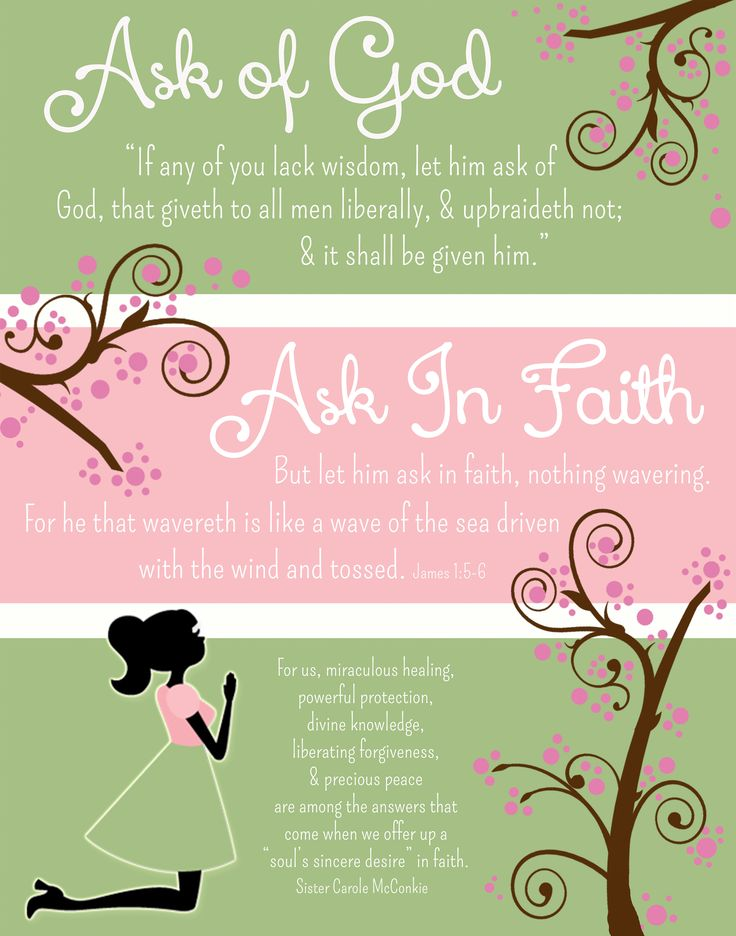 2017 LDS Youth Theme. James 1:5-6.  If any of you lack wisdom, let him ask of God. FREE Printables
