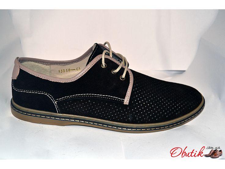 Туфли мужские летние Box&Co перфорированная замша черные коричневые серые Box0001, фото 1