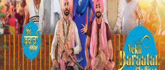 Download Sukh Mp3 Song Singer Amrinder Gill Movie Vekh Baraatan Challiyan | DjDosanjh.com