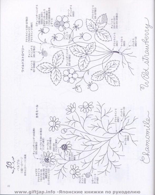 (554) Gallery.ru / Фото #45 - 29 Herb embroidery - simplehard