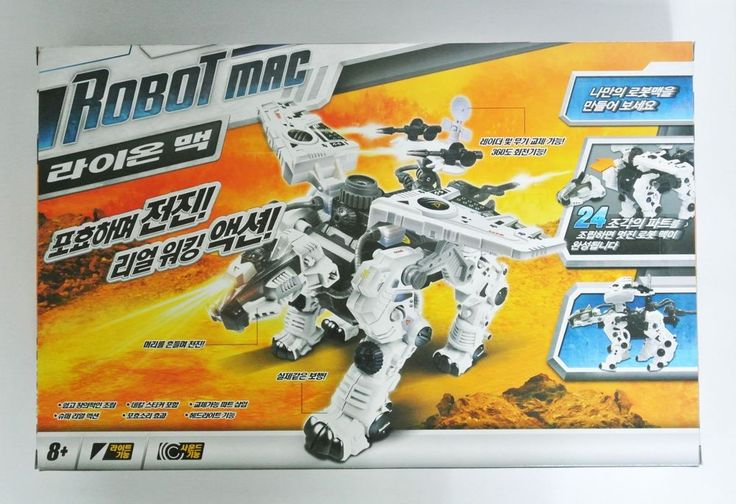 Academy Model  Hobby Kit Kids Toy Robot Mac Series Lion Mac Lights Sounds Action #Academy