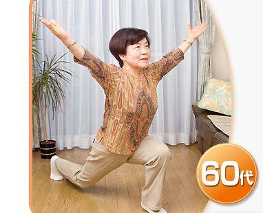 福田 久仁子 様 60代 東京都在住 愛飲歴:9年 ストレッチもダンスも、どんどん上達中!