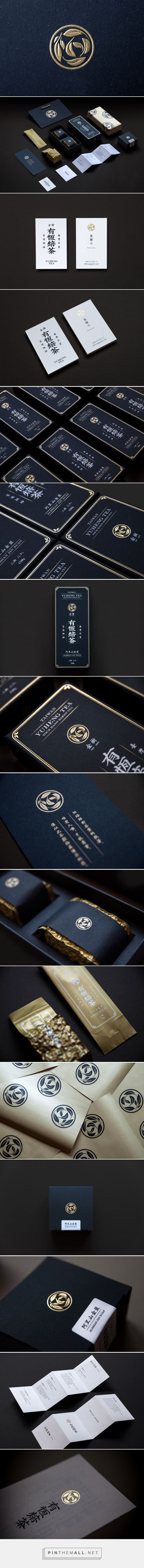 Yuheng Tea packaging design by OnionDesign (Taiwan) - http://www.packagingoftheworld.com/2016/07/yuheng-tea.html