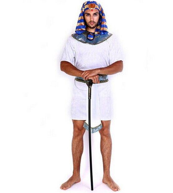 Ejipcio