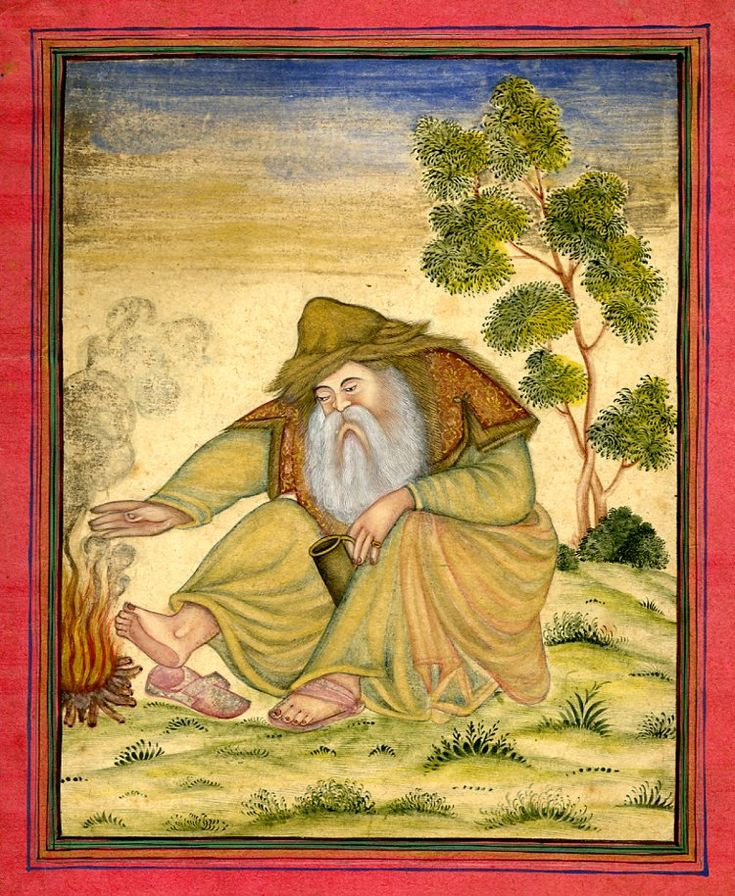 Dervish wearing tippet and cap in summer landscape and warming hand and foot at a fire.