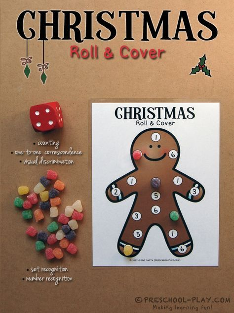 Gingerbread Roll & Cover - One of four different Christmas cards. This activity teaches counting, one-to-one correspondence, visual discrimination, set recognition, and number recognition. #preschool #prek #kindergarten #christmas #math #prekactivities #preschoolactivities #teacherspayteachers