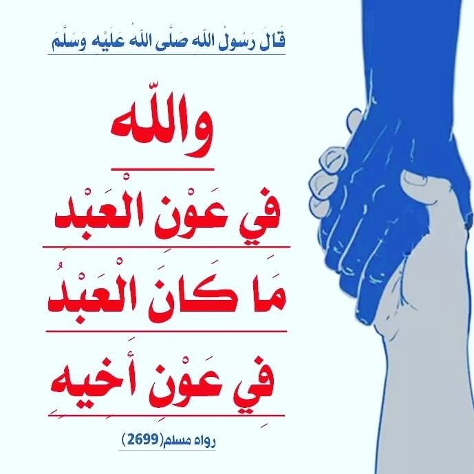حديث النبي صلى الله عليه Islam Facts Ahadith Salaah