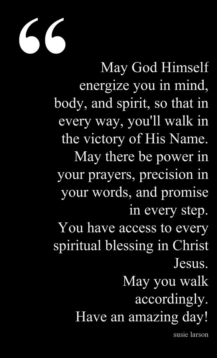 Start A Day Blessing everyone in your prayers~When you pray for other's it helps them to be strong and you even stronger because someone is praying for you as well~
