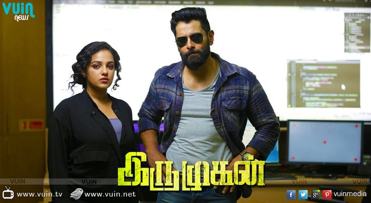 'Iru Mugan' impressed the censor board!