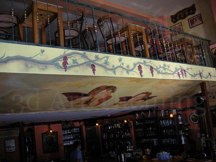 τοιχογραφίες σε καφετέριες