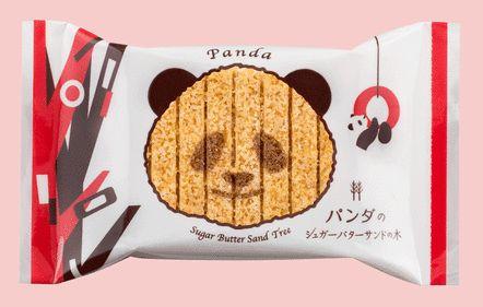 一つ一つ、顔を描き上げ! 上野動物園パンダの赤ちゃん誕生記念でパンダになった「シュガーバターサンドの木」が上野駅などで発売 - ネタとぴ
