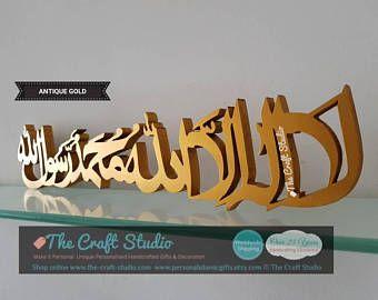 The 1st Kalimah Islamic Home Decor Islamic Art Sculpture Eid gift Islamic Calligraphy Muslim wedding Gift Housewarming Islamic store.