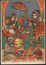 About Hinduism (From Wikipedia); one of the Great Religions of the World.Indian Subcontin, Free Encyclopedia, Comics Book, Lord Ramas, Hindu God, Ancient India, Ancient Hinduism, Epic Ramayana, Vintage Indiana