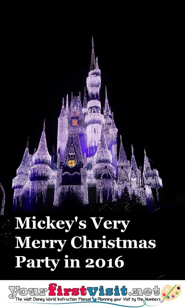 Mickey's Very Merry Christmas Party in 2016 at Disney World | The details you need to know from yourfirstvisit.net