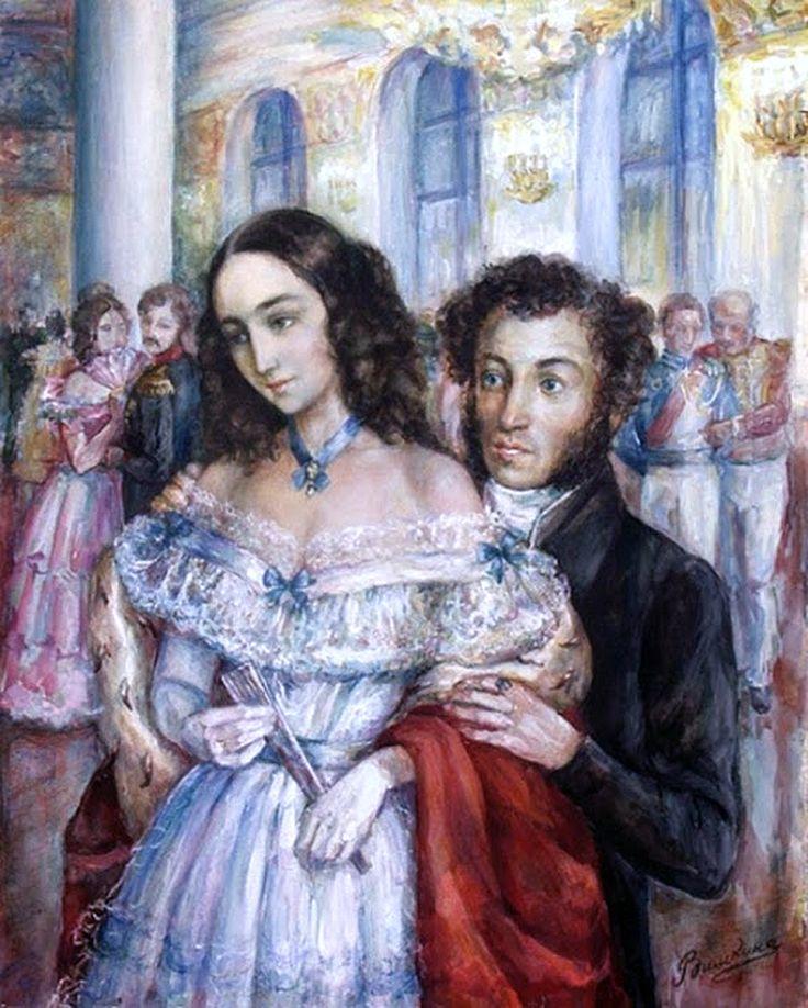 Картинка пушкин и гончарова