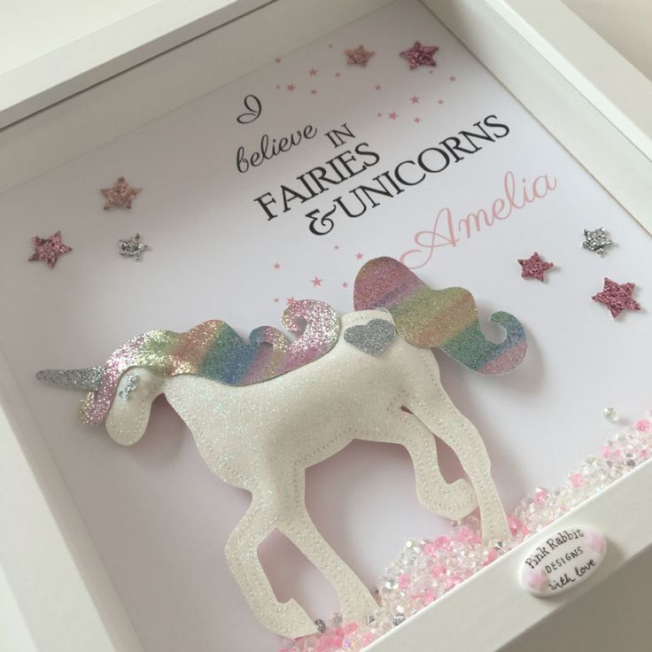 Framed I Believe in Fairies Unicorns Print With Glitter Puffy Unicorn and Stars Personalised Picture Perfect for little girls rooms and as gifts this
