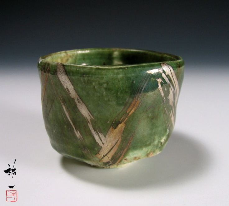 Wise Bowl of the Day holds calmness. Yuichi Ikai