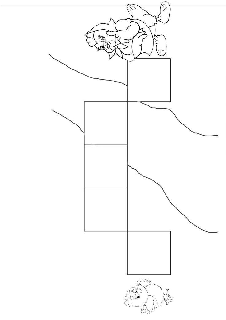 Шаблоны для Сложи узор.pdf | Шаблоны, Узоры, Занятия для детей
