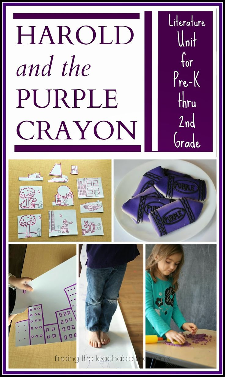 Harold and the Purple Crayon Literature Unit. DIY story sequencing cards, snacks, book suggestions, fine motor, art, math, and literacy for Preschool thru 2nd Grade!