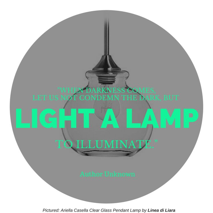 Lighting of lamp quotes
