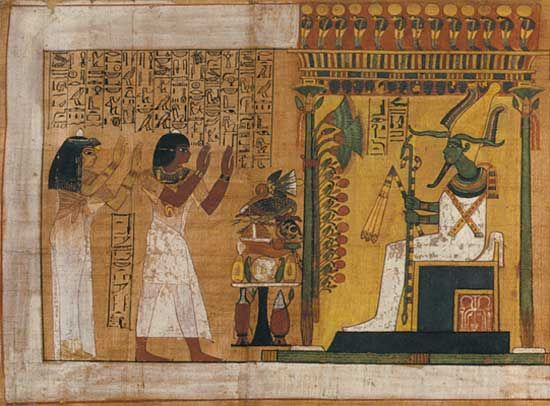 Papyrus Page From The Book Of The Dead, 18th Dynasty; In The Egyptian Museum Part 39