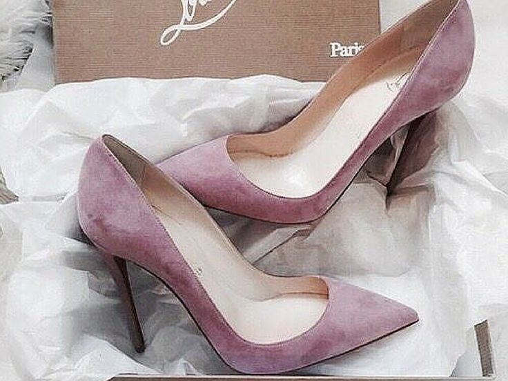 Currently Coveting Christian Louboutin Purple Suede So Kate Pumps