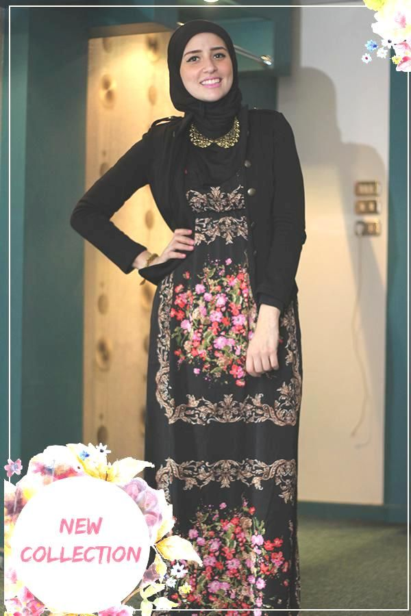 fashion cardigans in hijab, Prude hijab for spring 2015 http://www.justtrendygirls.com/prude-hijab-for-spring-2015/