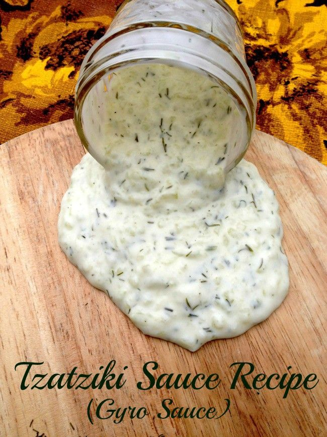 This Tzatziki sauce recipe is amazing. My husband the cook made it up from tasting the sauce on his favorite gyro sandwich. It also makes a great dip!