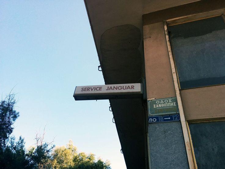 Όποιος θέλει service για την JanGuar του, εδώ.  Φτιάχνουν και Mersedes, Toyouta, Reno.