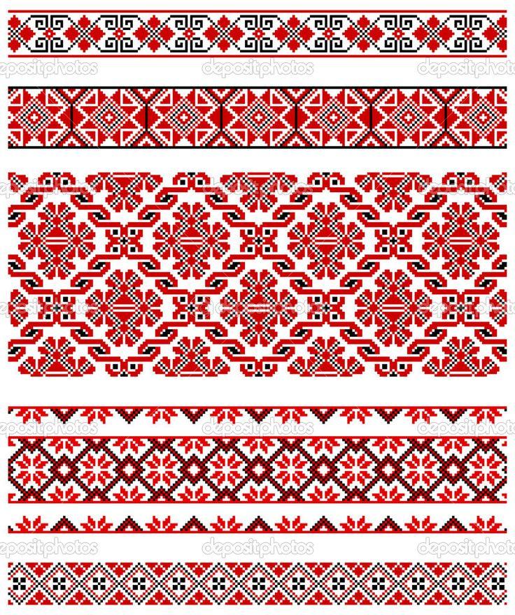 Украинская вышивка украшение — Cтоковый вектор #4807591