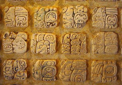 Mayan hieroglyphic writing, learn more on Wikipedia and from PBS Nova documentary titled:  Cracking the Mayan Code.