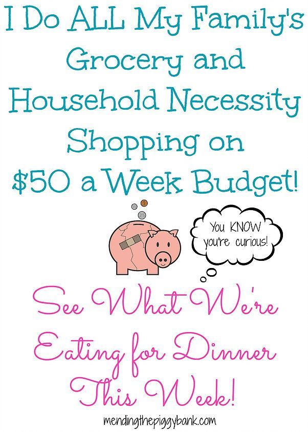 Mending the Piggy Bank | Weekly Dinner Meal Plan 5/1-5/7 ==  I spend $50 a week on ALL my family's grocery and household necessities. See what we're having for dinner this week on a limited budget. Meal Plan | Grocery Budget | Meals on a Budget
