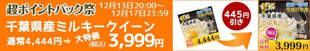 金子宏の独り言: 幸運のお米 川越の五ッ星お米のマイスターのいる米屋 小江戸市場カネヒロは幸せなお米運びます。
