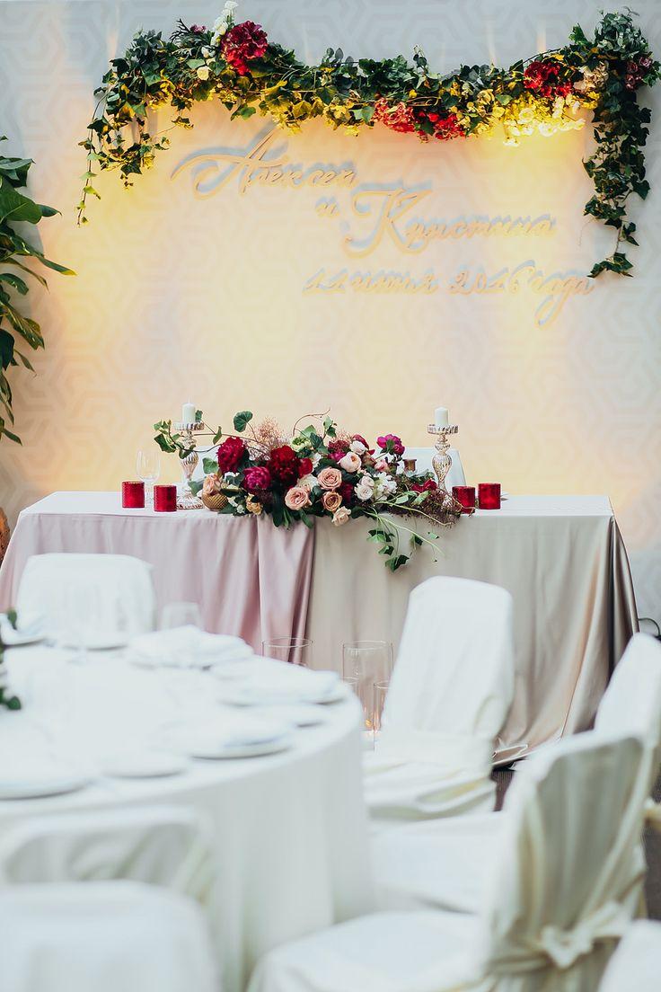 wedding, wedding decor, decor sweet heart table, стол пары, оформление стола пары, свечи, текстиль, свадебный декор, свадебная флористика, свадебные цветы, свадебные композиции, пара