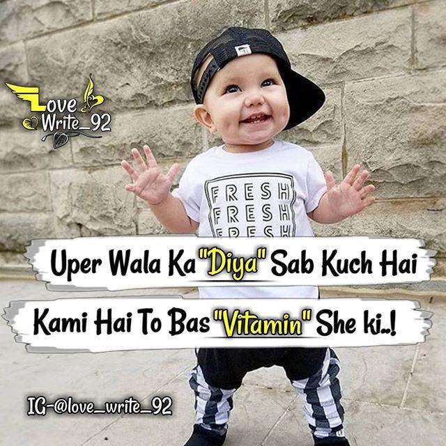 Hindiquotes Hindi Shayari Hindipoetry Hindishayari Poetry Love Shayri Lovequotes Funny Baby Quotes Funny Attitude Quotes Cute Funny Quotes