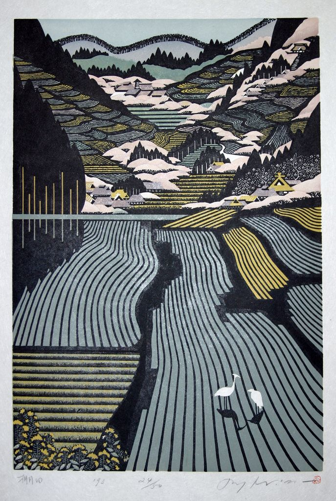 MORIMURA Ray 1993 Tanada. I am absolutely in awe of Ray Morimura's woodblock prints.