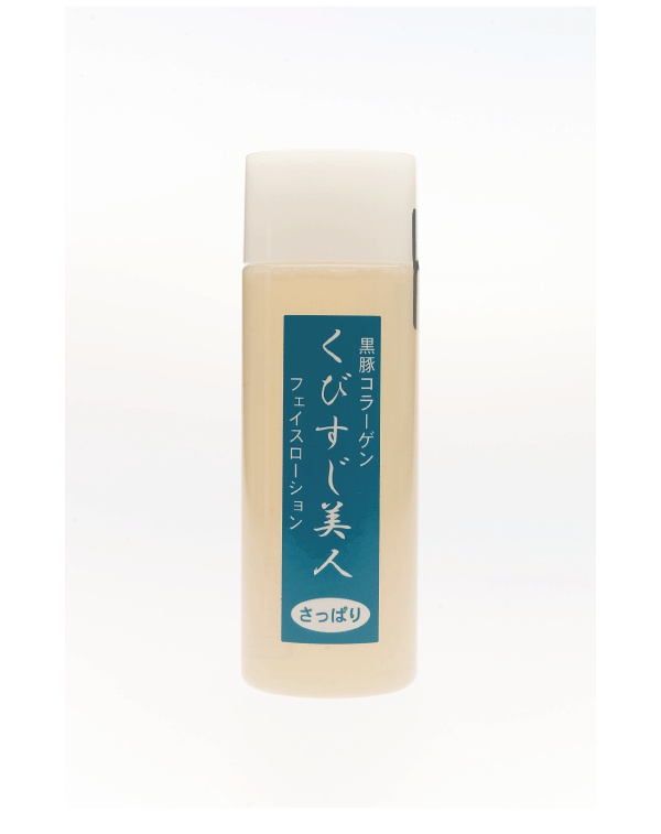保湿液  Moisturizing Lotion