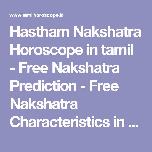Hastham Nakshatra Horoscope in tamil - Free Nakshatra Prediction - Free Nakshatra Characteristics in tamil - Free Star Horoscope - Birthstar Horoscope - 27 star names in tamil - 27 star trees in tamil - List of 27 stars in tamil - 27 star horoscope - 27 star predictions in tamil - natchathira palan in tamil - Tamil Hastham Natchathira Palangal - 27 horoscope stars in tamil - Free Horoscope for 27 stars - Tamil astrology 27 stars - free tamil horoscope - free tamil astrology - natchathira…