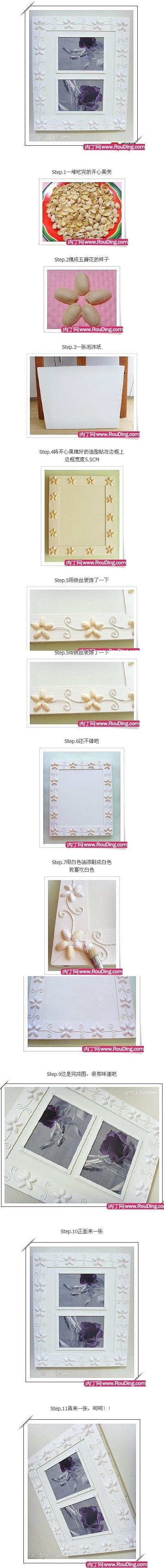 easy flower photo frame from pistachio shells and string