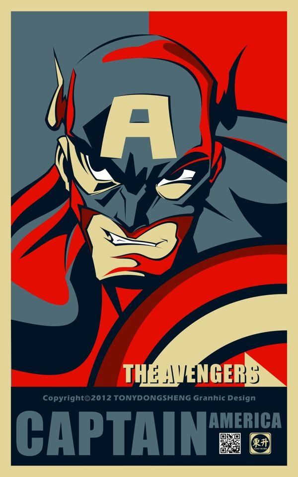 HERO(Obama style) by Dongsheng .H