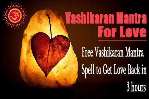Here is the complete method for practicing Vashikaran mantra for love that will help you in getting attractions of any person whether boy or a girl. for more  informationa  visit us: http://www.panditrkshastri.com/vashikaran-mantra-for-love/