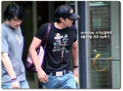 People can still recognise even you wear a hat, Jisub-nim