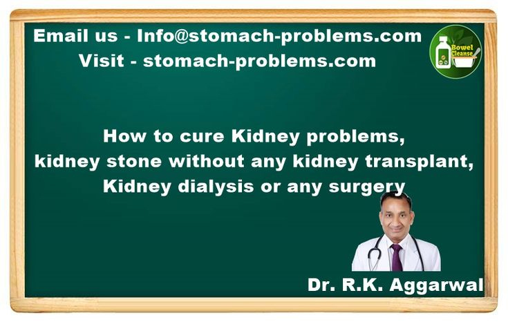 How to avoid Kidney Transplant, Kidney Dialysis?  #Kidney problems, kidney #disease can be treated with natural medicines. Dr. R.K. Aggarwal reveals how to avoid kidney transplants, painful kidney dialysis and kidney failures. He also explained the sceret behind kidney cysts and prostate problems.Kidney stones and types are also explained. Kidney is the essential organ of body. It purifies the impure blood . Along with liver it works as cleanaing system of human body. He also corrects the…